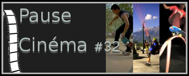 cinema32