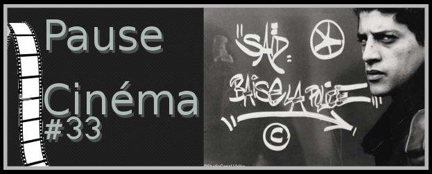 cinema33