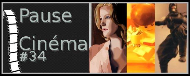 cinema34